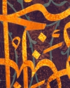 wandverkleidung-einer-moschee